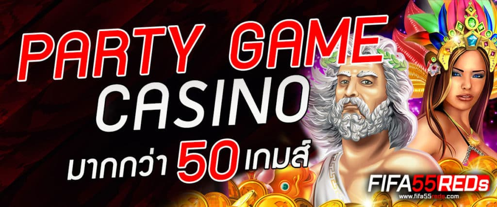Party Casino GAME